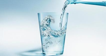 aguaMineral